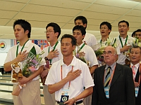 2006MWCTriosNationalAnthemKorea.jpg
