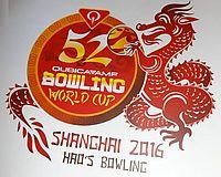 2015BWCShanghai2016BWCLogo.jpg