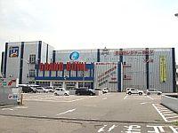 NagoyaGrandBowl1.jpg