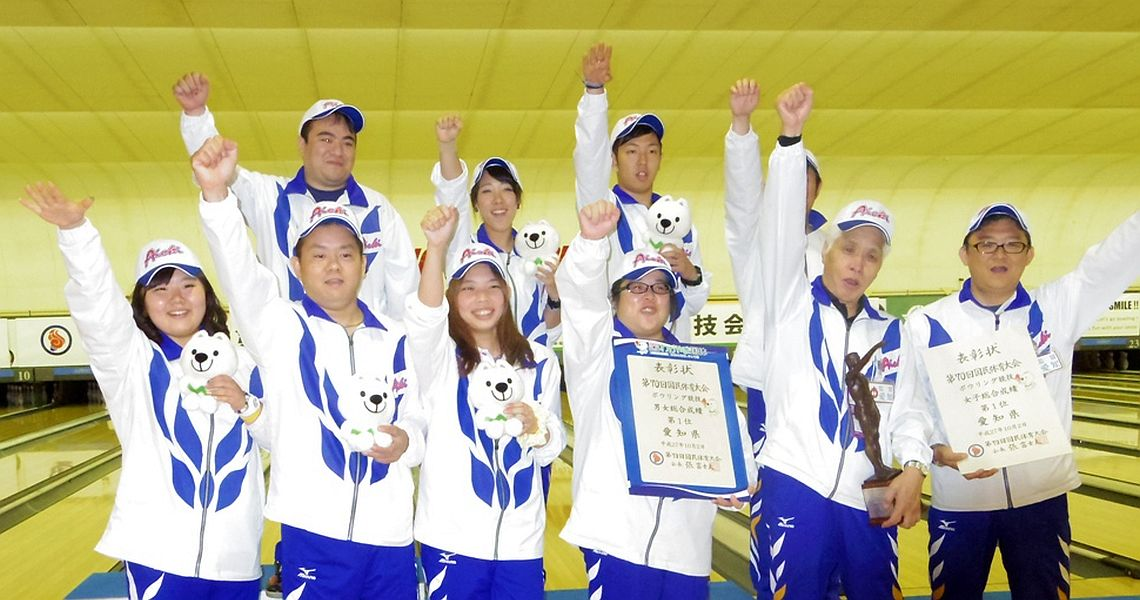 Aichi-Ken dominates bowling competition at 70th National Sports Festival