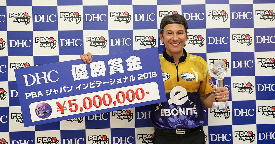 Amleto Monacelli wins DHC PBA Japan Invitational, ends 11-year title drought