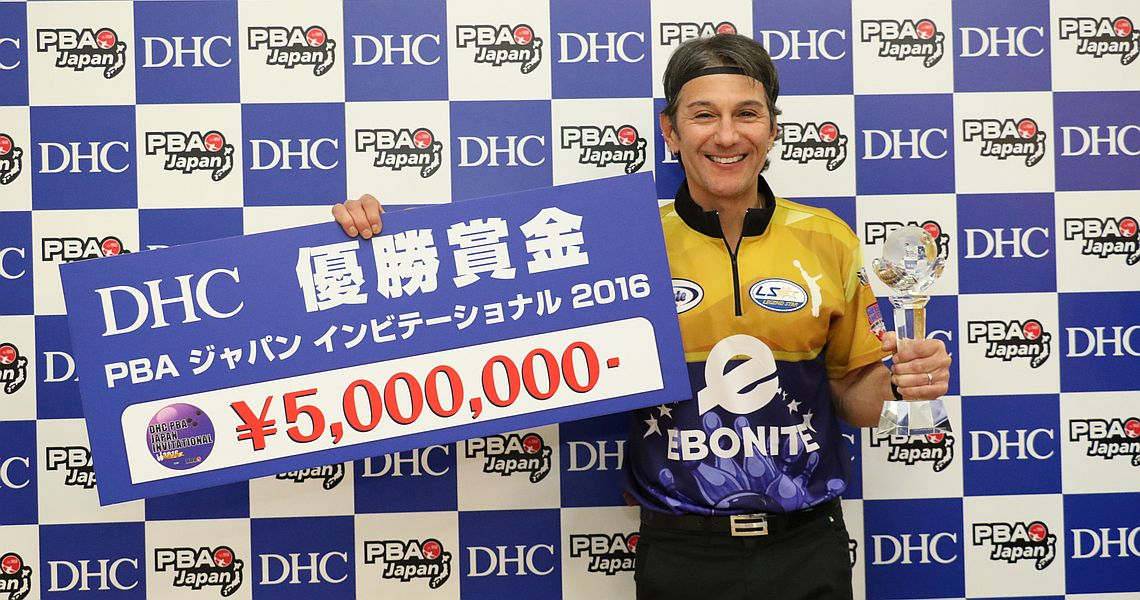 International field set for 2017 DHC PBA Japan Invitational