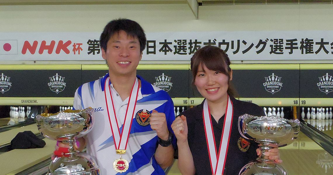 Tomoyuki Sasaki, Mirai Ishimoto win 50th Japan All-Star Invite