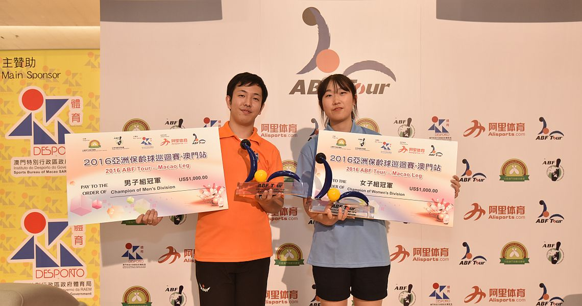 Daisuke Yoshida, Lee Young Seung win first ABF Tour title in Macau