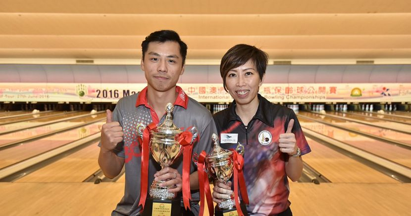 Rickle Kam shoots 300 to win 2016 Macau China International Open