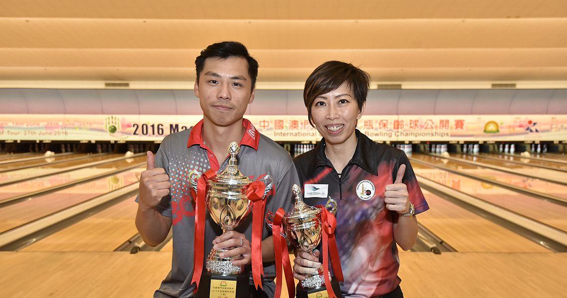 Rickle Kam shoots 300 to win 2016 Macau China International Open