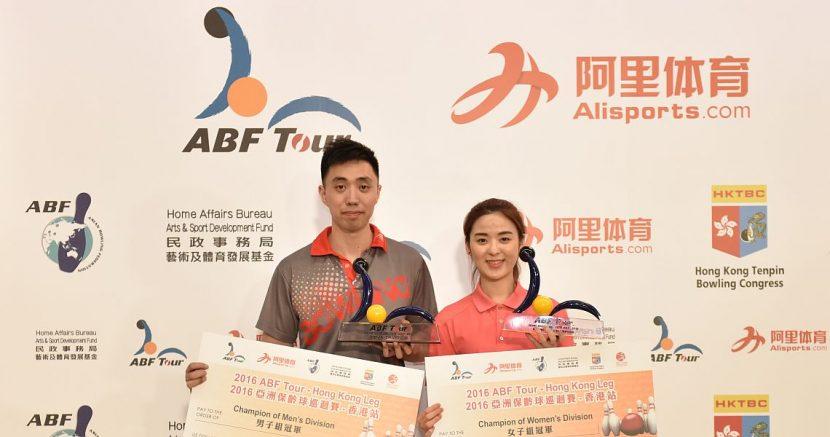 Michael Mak, Han Kyeo Rae triumph in ABF Tour Hong Kong leg