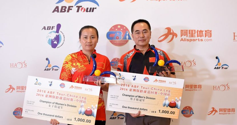 Chinese bowlers sweep the titles at ABF Tour China leg
