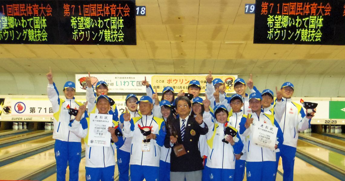 Chiba sets the tone in bowling competition at 71st National Sports Festival