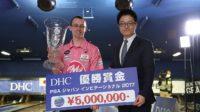 E.J. Tackett wins DHC PBA Japan Invitational for 6th title