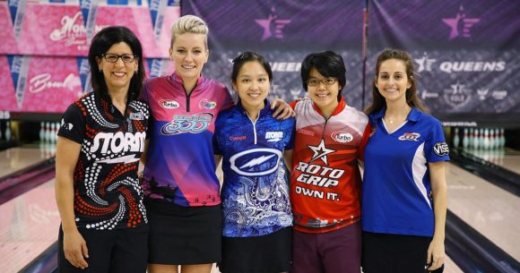 Liz Johnson top seed at 2017 USBC Queens