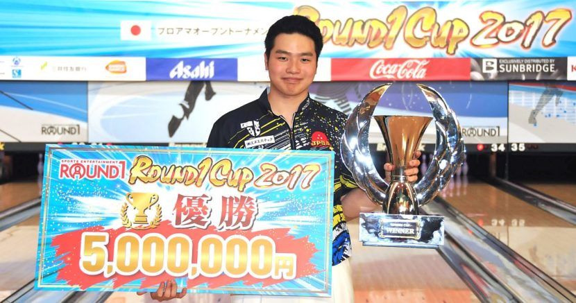 Kenta Morimoto wins his second JPBA title in Round1 Cup