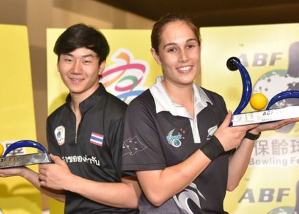 Bianca Tofilau, Atchariya Cheng prevail at ABF Tour Chinese Taipei leg