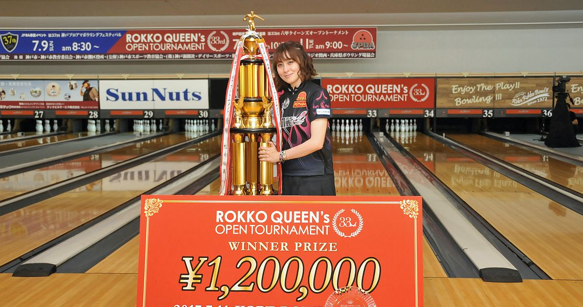 Urara Himeji wins Rokko Queens Open for 15th career JPBA title