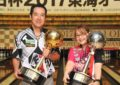 Obara, Matsunaga triumph in Chunichi Cup 2017 Tokai Open