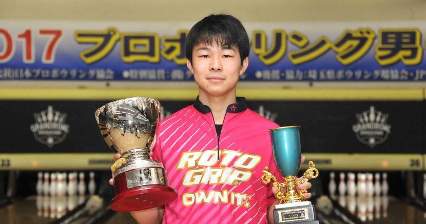 Amateur Takuya Miyazawa wins 2017 Pro Bowling Rookies Cup