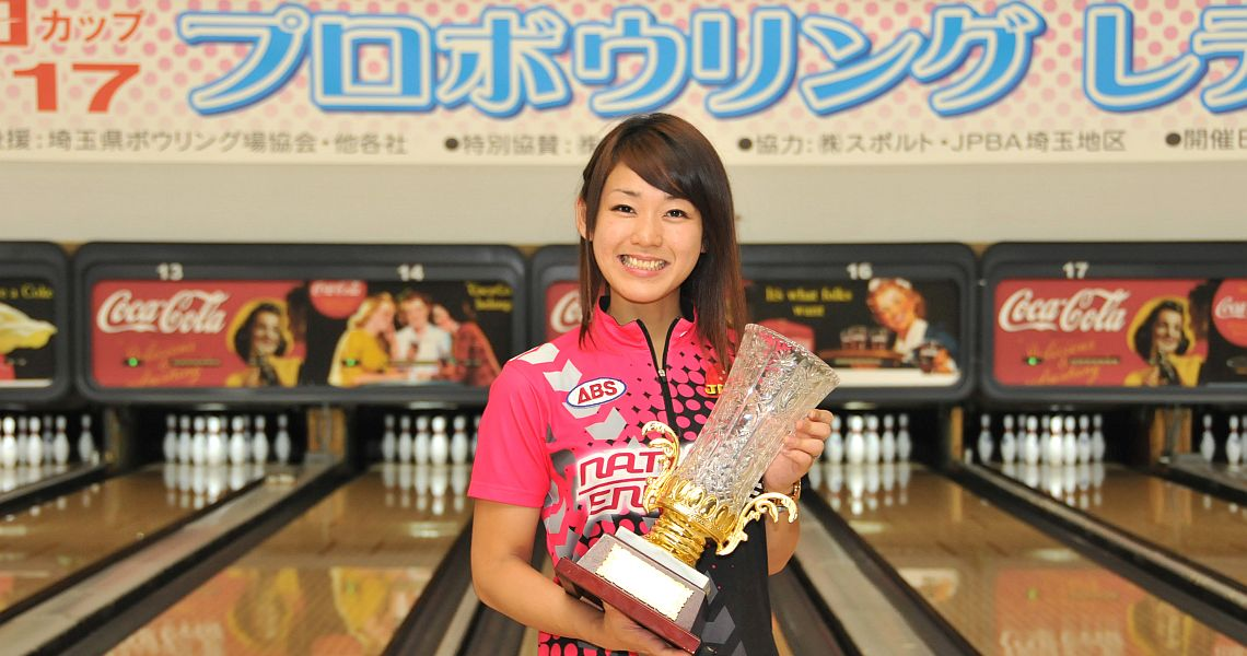 Saki Koike wins her first JPBA title in Sky-A Ladies Rookies Cup