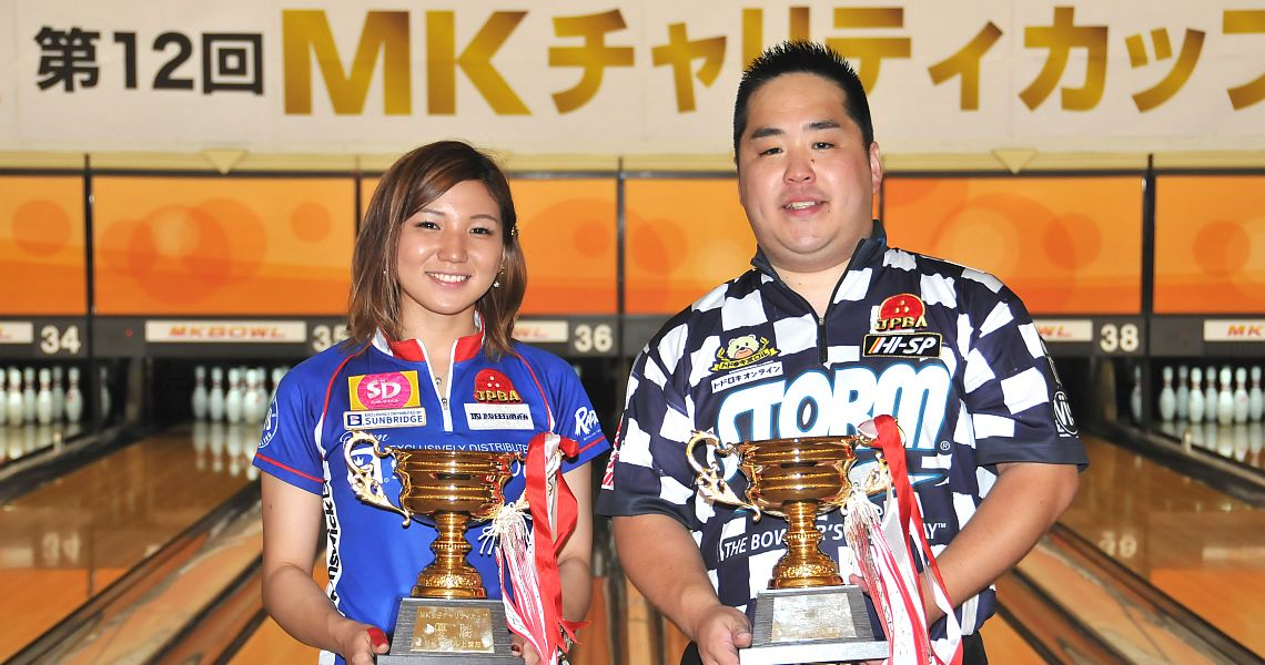 Kawazoe, Terashita capture the titles at 12th MK Charity Cup