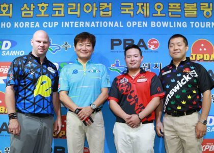 Field set for single-elimination match play at Samho Korea Cup
