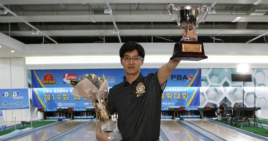 Korea's Yu Jaeho triumphs in 19th Samho Korea Cup
