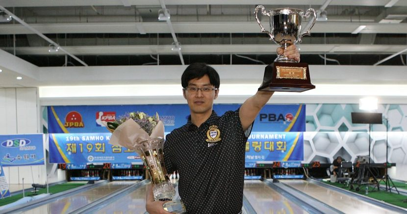 Korea's Yu Jaeho triumphs in 19th Samho Korea Cup