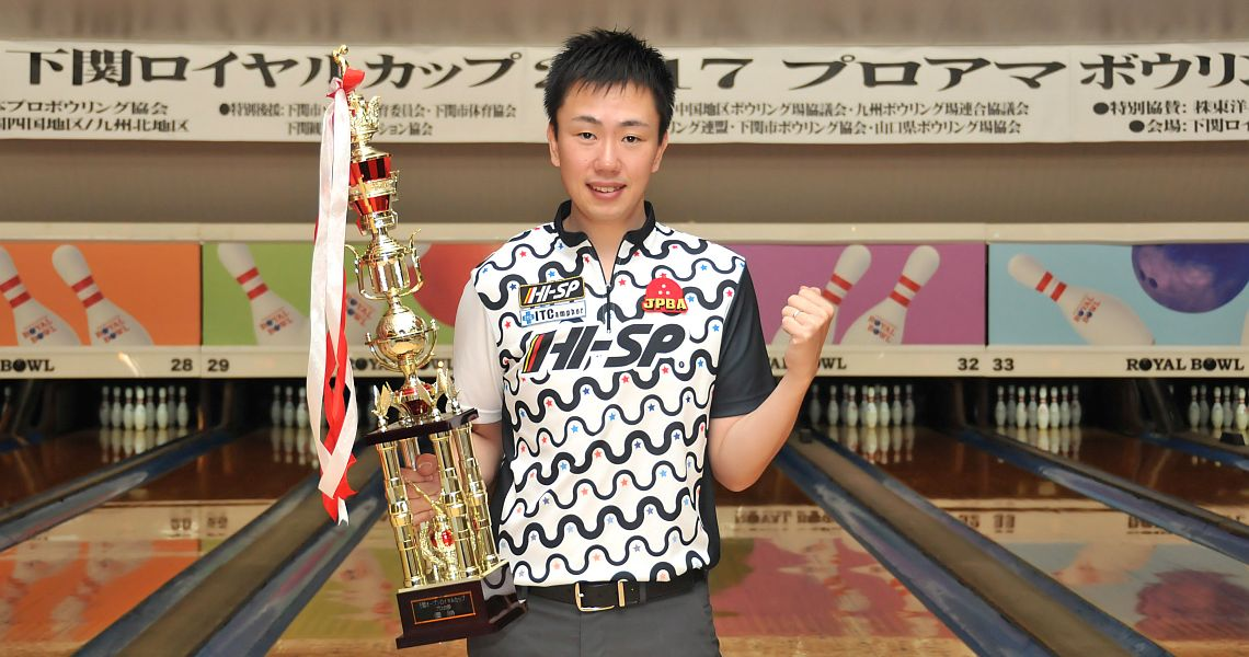 Nobuhito Fujii wins Shimonoseki Royal Cup from top seed