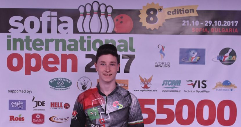 No changes atop the leaderboard at Sofia International Open