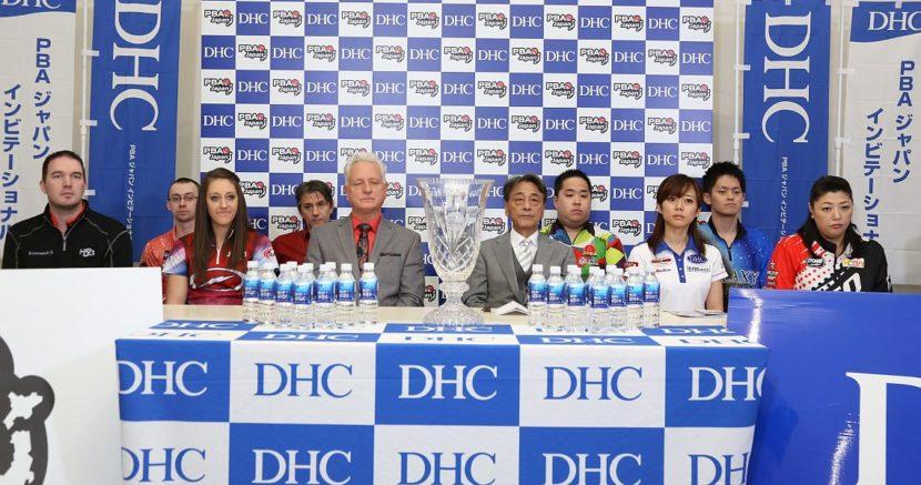 DHC adds four PBA stars to DHC PBA Japan Invitational field