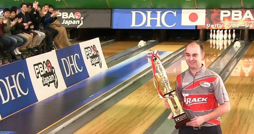 England's Dom Barrett wins DHC PBA Japan Invitational