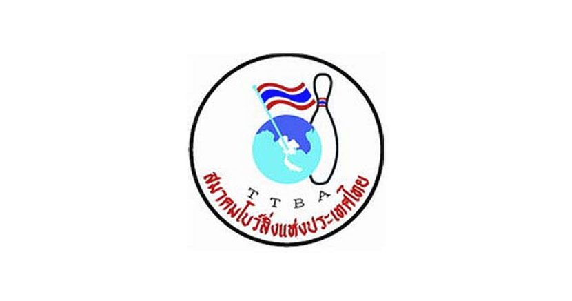44th MWA-Singha Thailand International Open – Tournament Preview