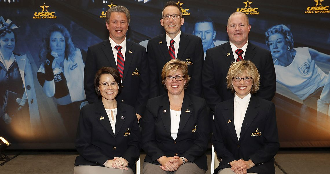 USBC Hall of Fame celebrates class of 2018