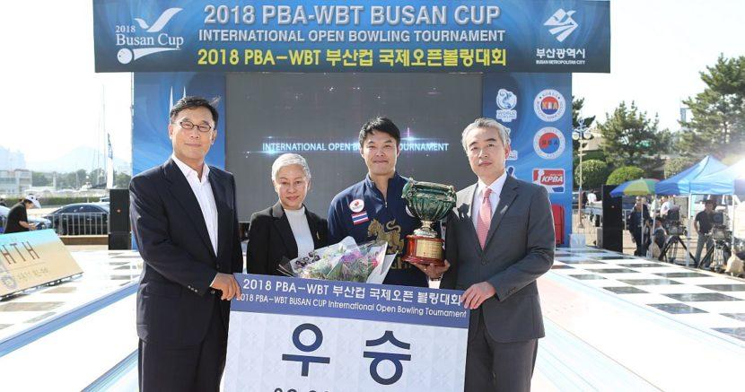 Thailand's Annop beats Simonsen to win 2018 PBA-WBT Busan Cup