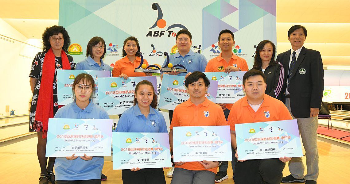 Lee Jung Soo, Nora Lyana Natasia win their first ABF Tour title in Macau