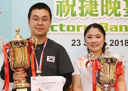 Pak Kyung Rok, Misaki Mukotani win Macau China Open from top seed