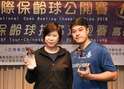 Annop Arromsaranon, Julia Lam win Chinese Taipei Open from top seed
