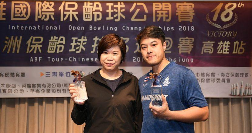 Annop Arromsaranon, Julia Lam win Chinese Taipei Open from top seed