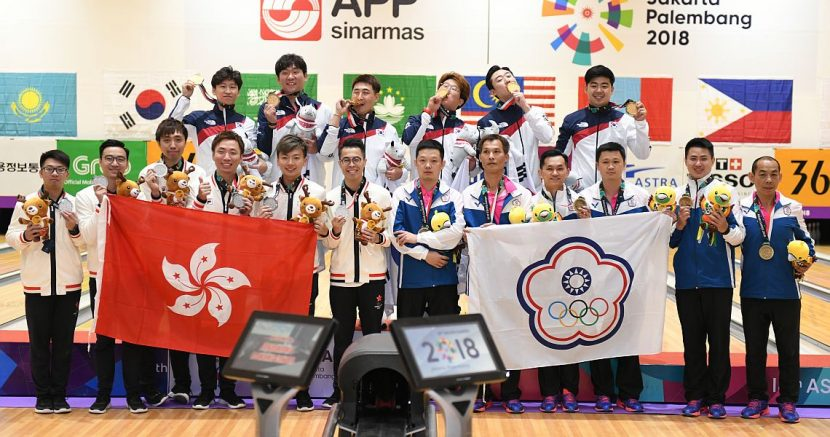 Korean men defend Team gold medal at 18th Asian Games