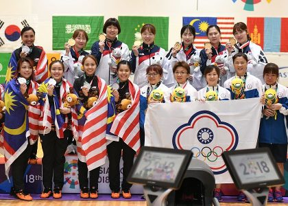 Korean women capture prestigious Team gold at 18th Asian Games
