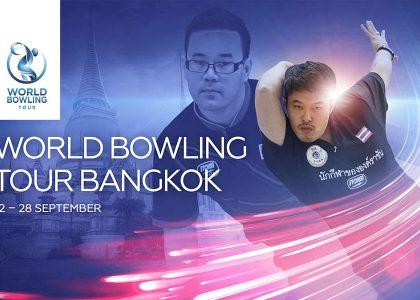 PBA/World Bowling Tour Thailand 2018 kicks off Saturday in Bangkok