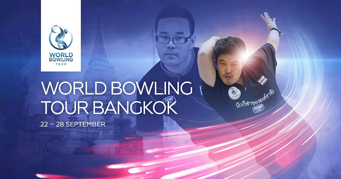 PBA/World Bowling Tour Thailand 2018 kicks off Saturday in Bangkok