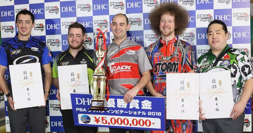 Fields set for 2018 PBA Clash, 2019 DHC PBA Japan Invitational