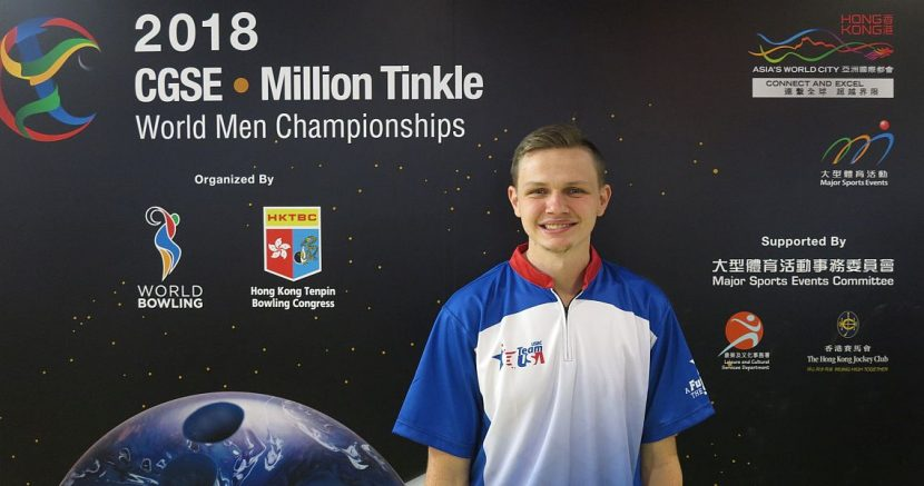 Anderson, Troup, Ismail, MacLelland to determine the World Champion in Singles