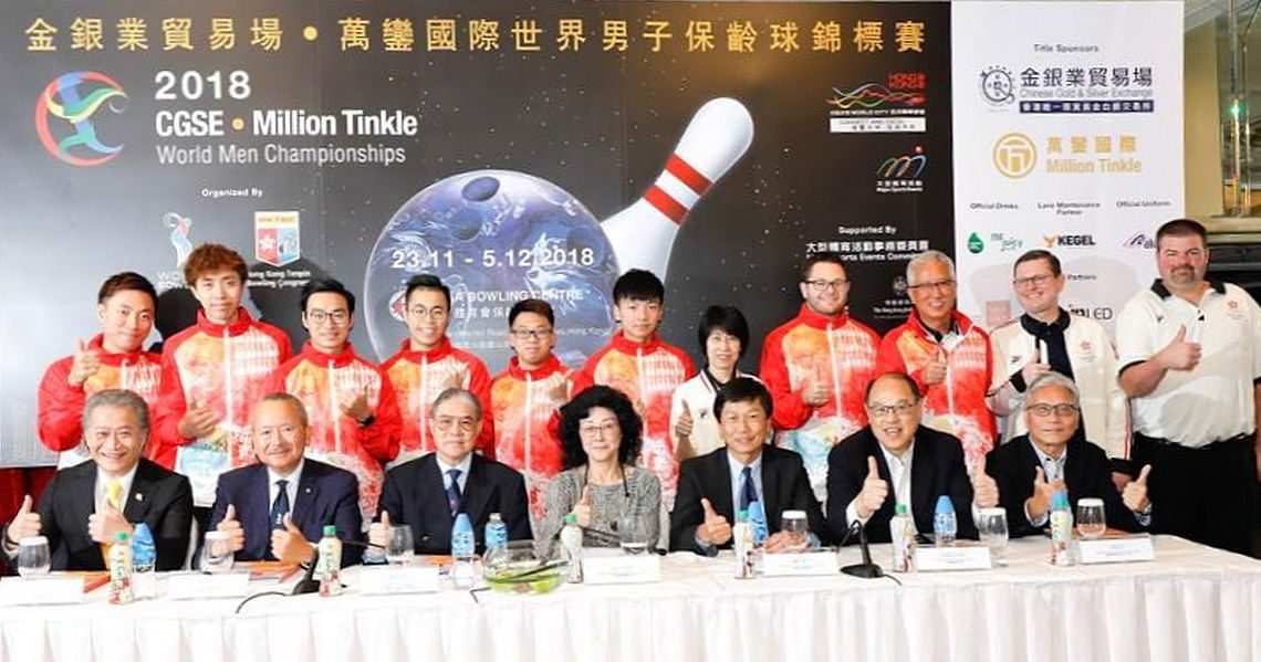 Cream of the crop gathers in Hong Kong for World Men Championships