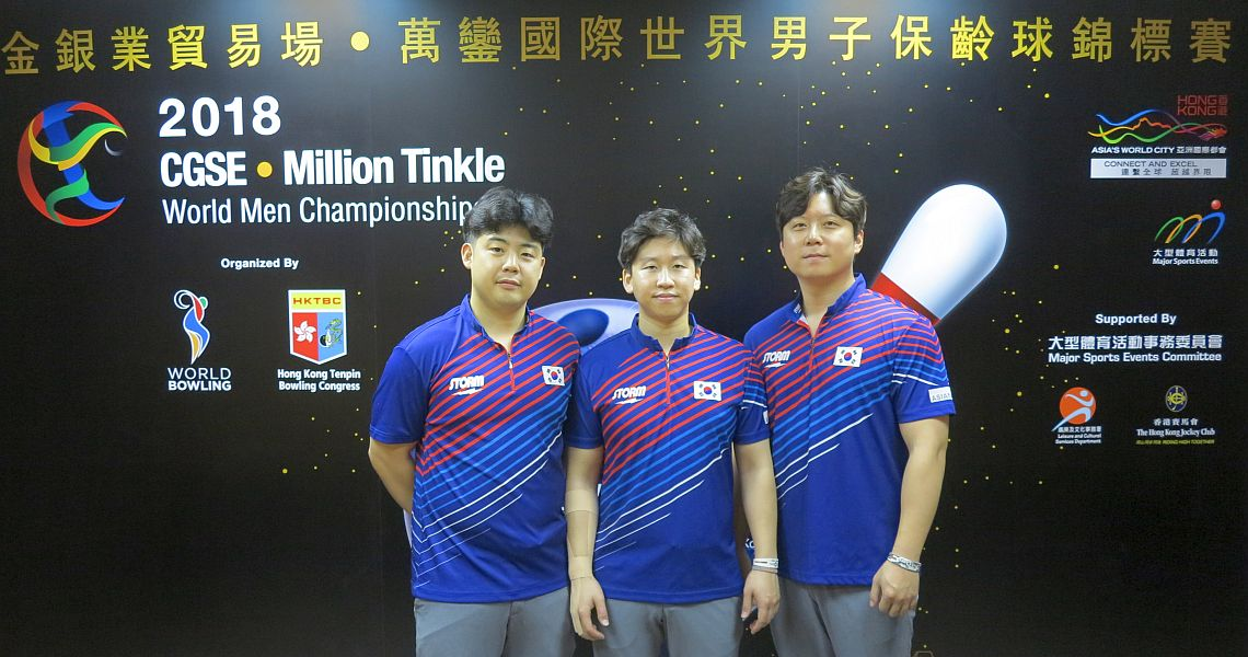 South Korea moves into fifth place as WMC Trios event reaches halfway point