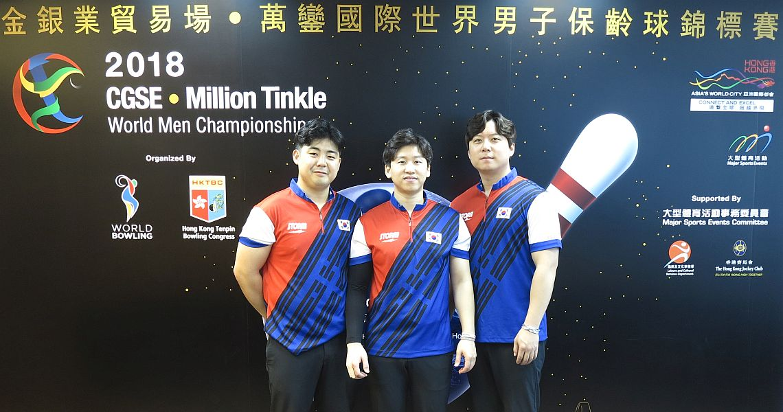 South Korea earns No. 1 seed in Trios Finals at World Men Championships